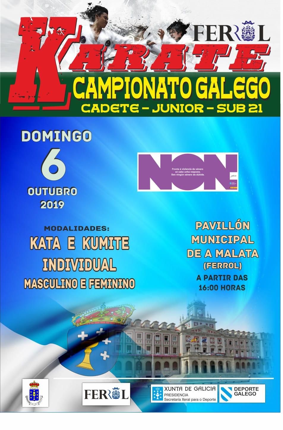 Campeonato Cadete-Junior-Sub21 2019